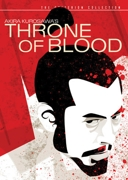Throne of Blood (Criterion DVD)