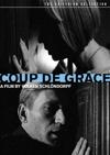 Coup de grâce (Criterion DVD)