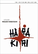 Harakiri (Criterion DVD)