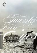 Twenty-Four Eyes (Criterion DVD)