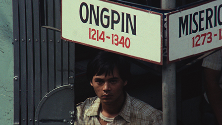 Manila in the Claws of Light Film Still