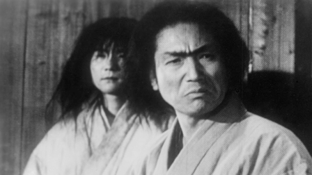 Sanshiro Sugata, Part Two Film Still
