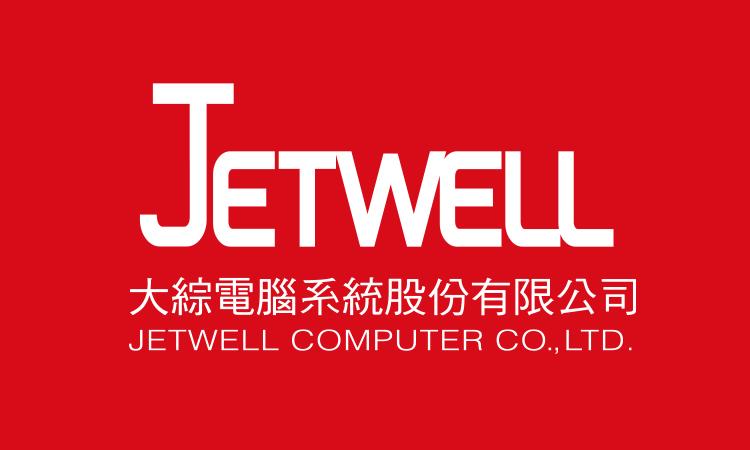 大綜電腦系統股份有限公司 | JETWELL COMPUTER CO., LTD.