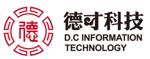 D.C INFORMATION TECHNOLOGY(上海德才信息科技有限公司)
