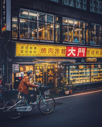 Tokyo Tours