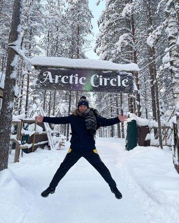 Lapland Mini Adventures