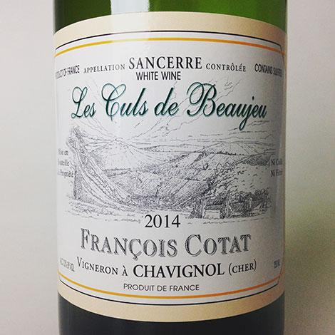 2014 Cotat, Francois Chavignol Culs de Beaujeu 750 ml