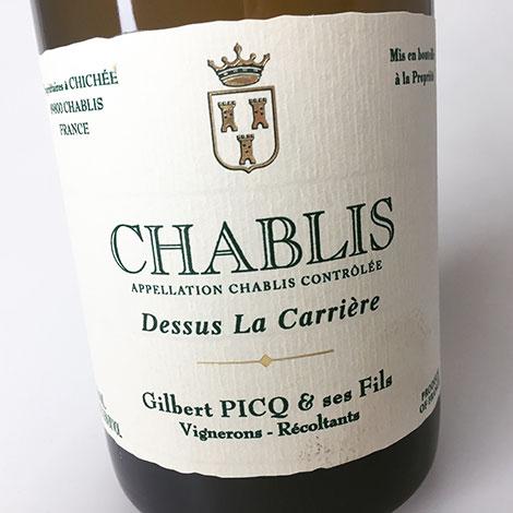 2014 Picq Chablis Dessus la Carriere 750 ml
