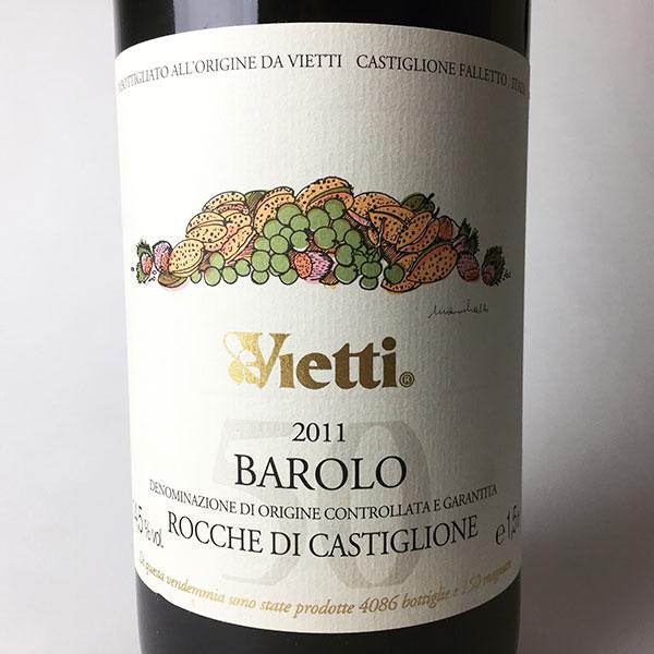 2011 Vietti Barolo Rocche 1.5 L