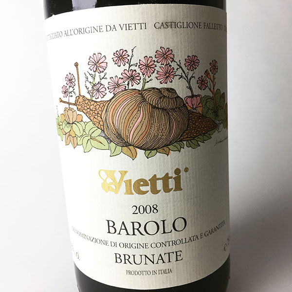 2008 Vietti Barolo Brunate 750 ml