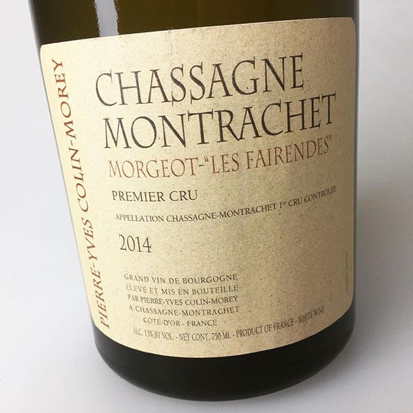 2014 Colin-Morey Chassagne-Montrachet 1er Cru Les Morgeots 750 ml