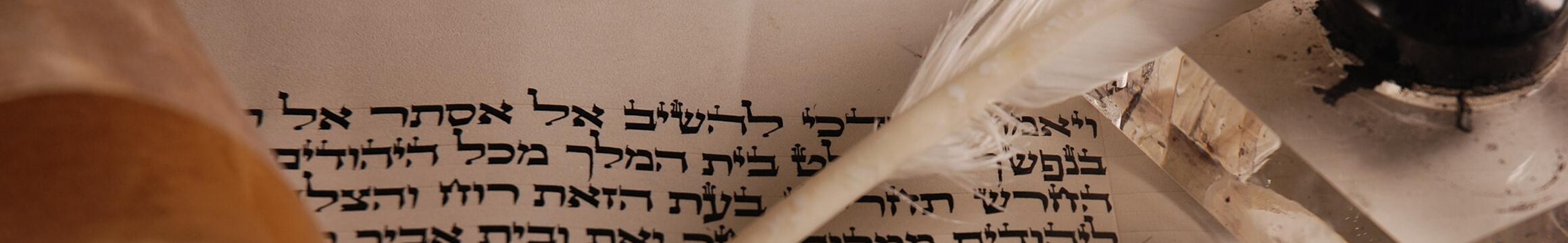 Jewish 06