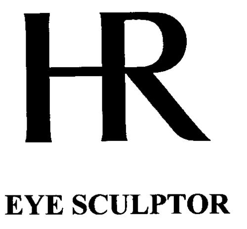 HR EYE SCULPTOR