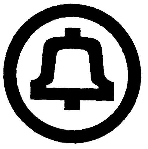 Bell IP Holding, L.L.C.