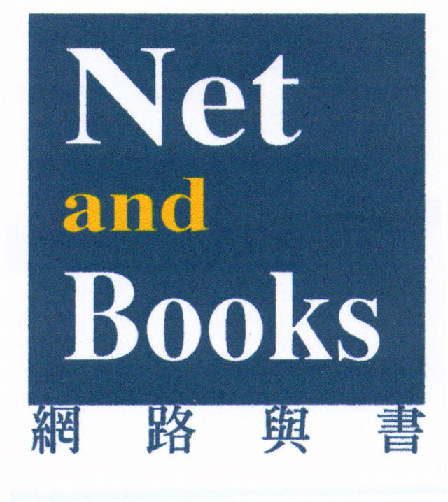 Net and Books