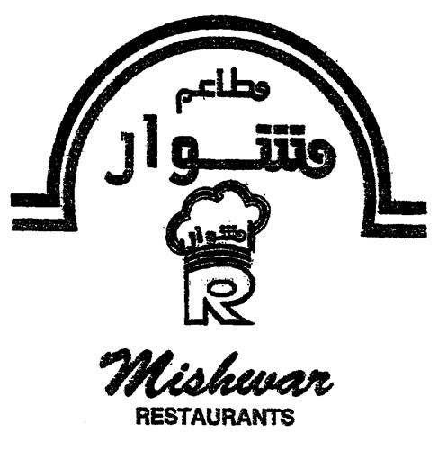 R Mishwar RESTAURANTS