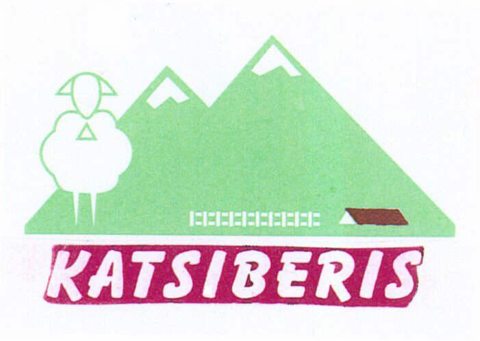 KATSIBERIS