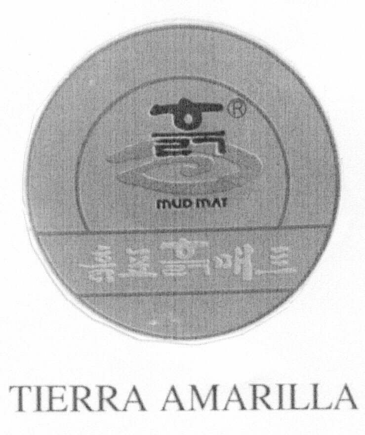 MUD MAT TIERRA AMARILLA