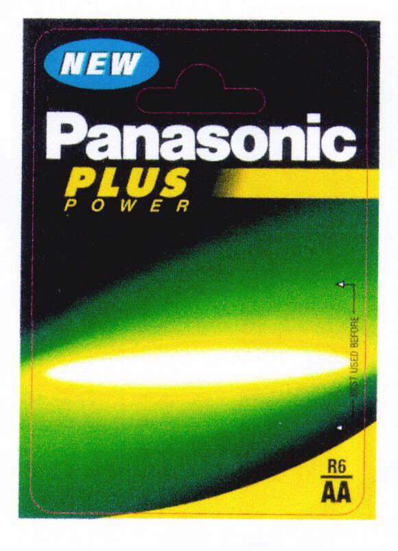 NEW Panasonic PLUS POWER