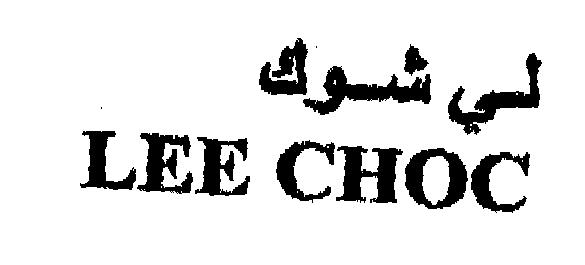 LEE CHOC