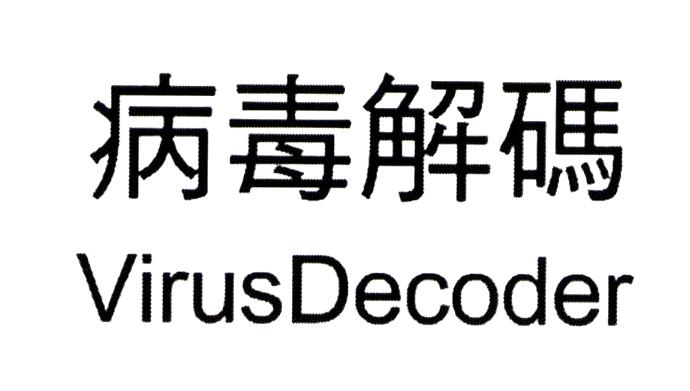 VirusDecoder