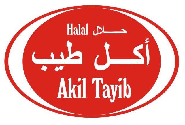 Halal Akil Tayib