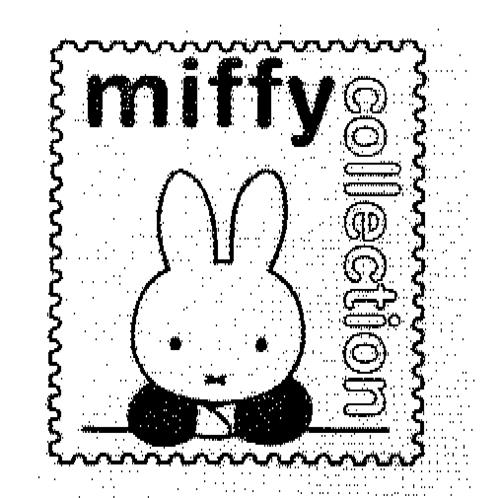 miffy collection
