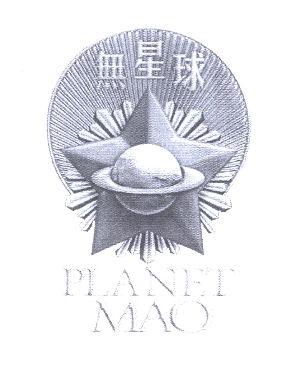 PLANET MAO