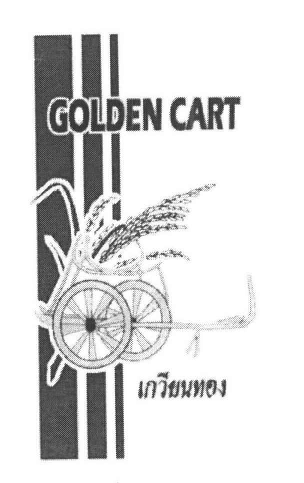 GOLDEN CART