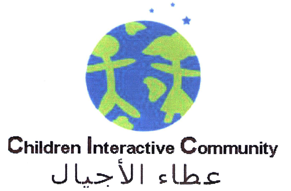Children Interactive Community