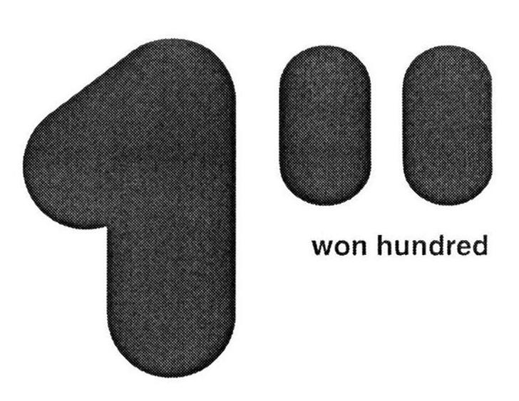 100 won hundred