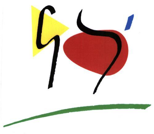 BK Giulini GmbH