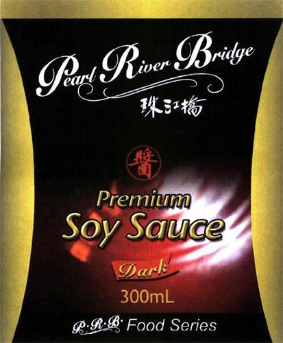 Pearl River Bridge Premium Soy Sauce Dark 300mL P.R.B. Food Series