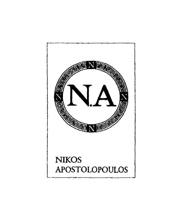 N.A NIKOS APOSTOLOPOULOS