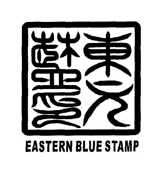 EASTERN BLUE STAMP