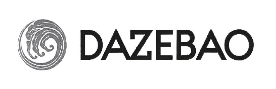 DAZEBAO
