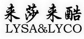 LYSA&LYCO