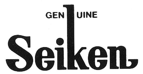 GENUINE Seiken