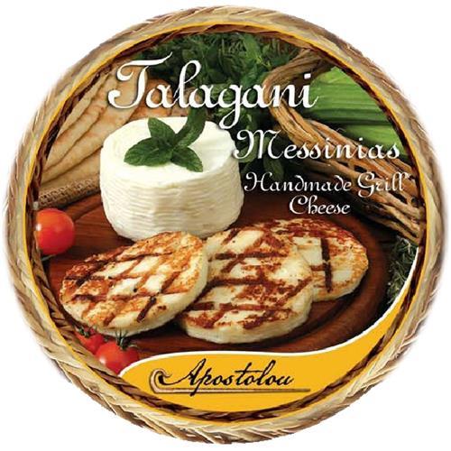 Talagani Messinias Handmade Grill Cheese Apostolou