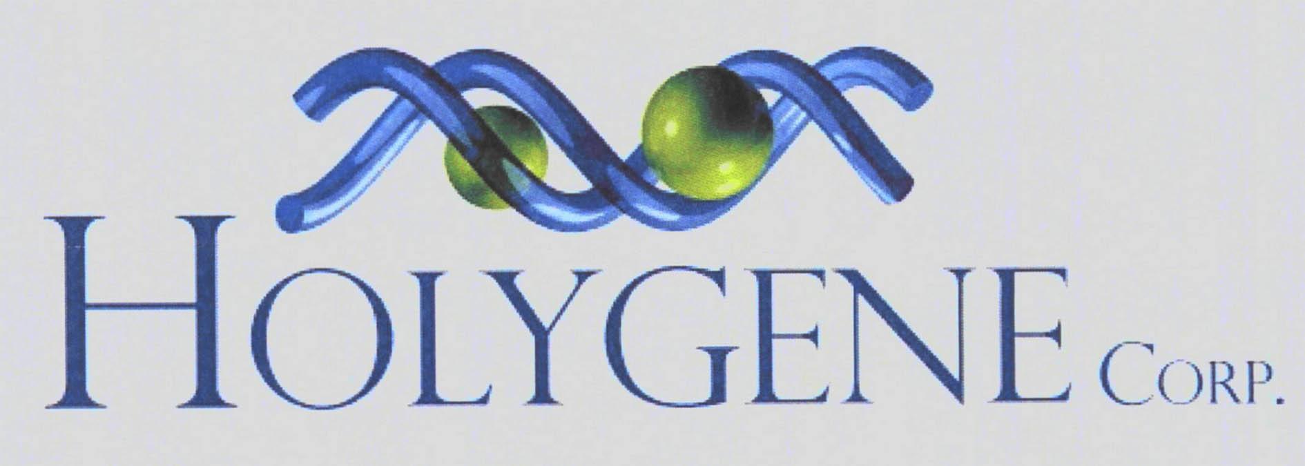 holygene corp. - reviews & brand information - holygene