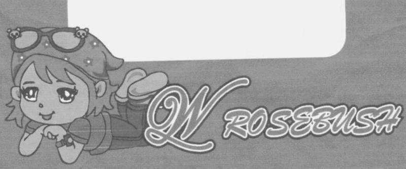 W Rosebush