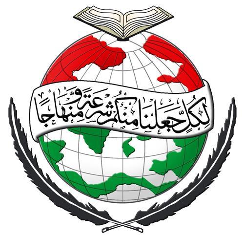 Minhaj-ul-Quran International