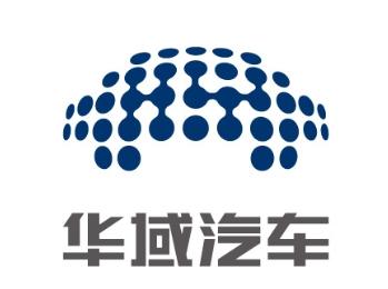 Huayu Automotive Systems Co., Ltd.