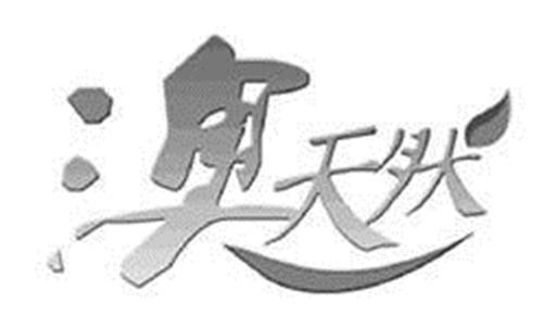ALLREAL International Group Co.,Ltd