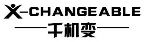 X-CHANGEABLE