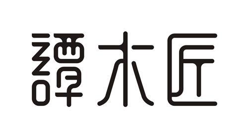 HONG KONG CARPENTER TAN CO., LIMITED