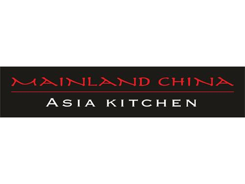 MAINLAND CHINA ASIA KITCHEN