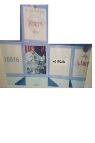 10016 AL ITQAN