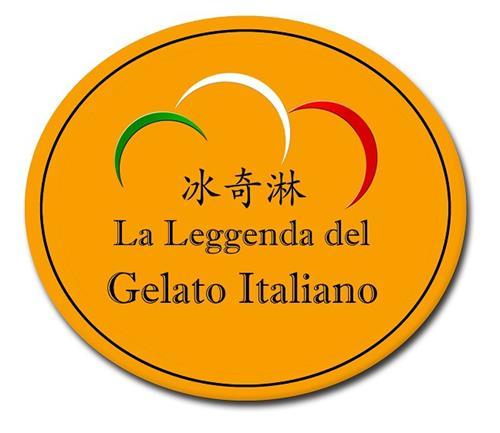 La Leggenda del Gelato Italiano