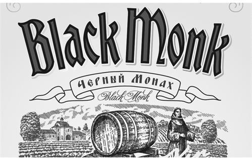 Black Monk Черный Монах